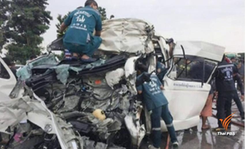 """สื่อรายงานข่าวอุบัติเหตุรถตู้ """"คร่า 4 ชีวิต""""นักท่องเที่ยวญี่ปุ่น"""