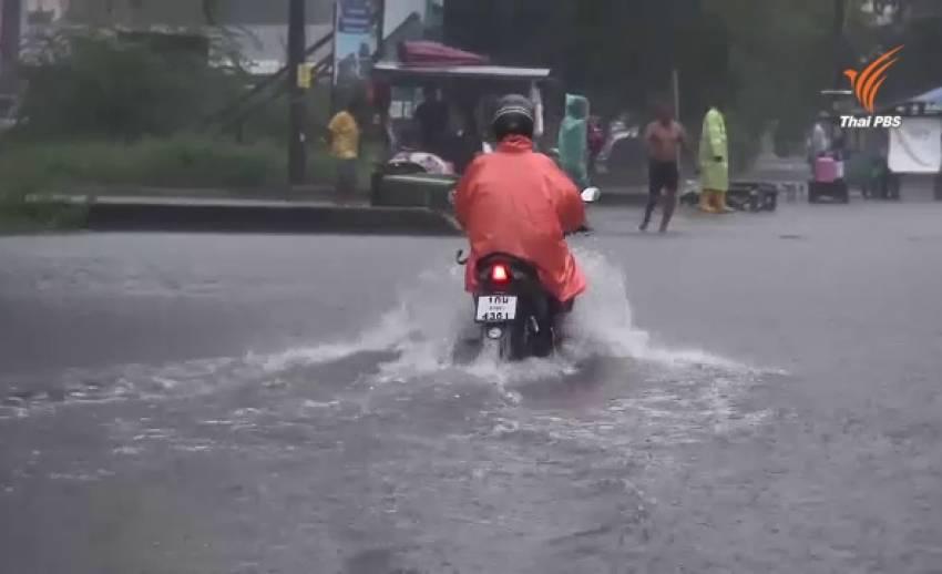 10 จังหวัดยังเผชิญน้ำท่วม-เฝ้าระวังฝนตกหนักภาคใต้
