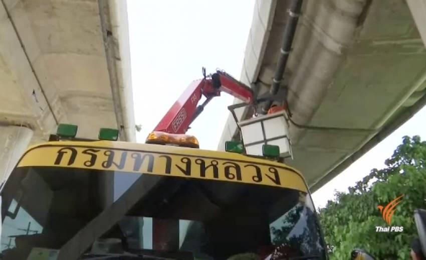 กทม.พบสะพานต้องซ่อมเร่งด่วน 6 แห่ง
