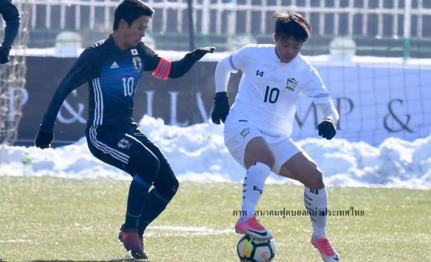 ทีมชาติไทย U19 แพ้ ญี่ปุ่น 1-2 รอลุ้นเข้ารอบสุดท้าย ศึกชิงแชมป์เอเชีย