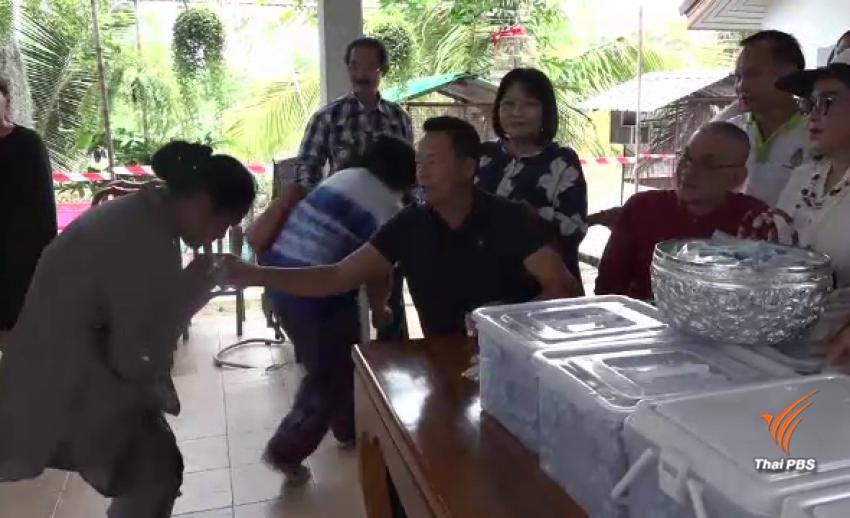 """กรมการแพทย์แผนไทย ขอ """"หมอแสง"""" ขึ้นทะเบียนสมุนไพรให้ถูกต้องตามกฎหมาย"""