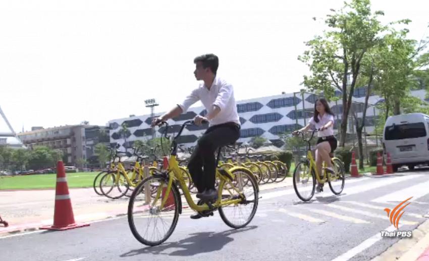ผู้ประกอบการต่างชาติ 3 รายรุกธุรกิจการแชร์จักรยานในไทย