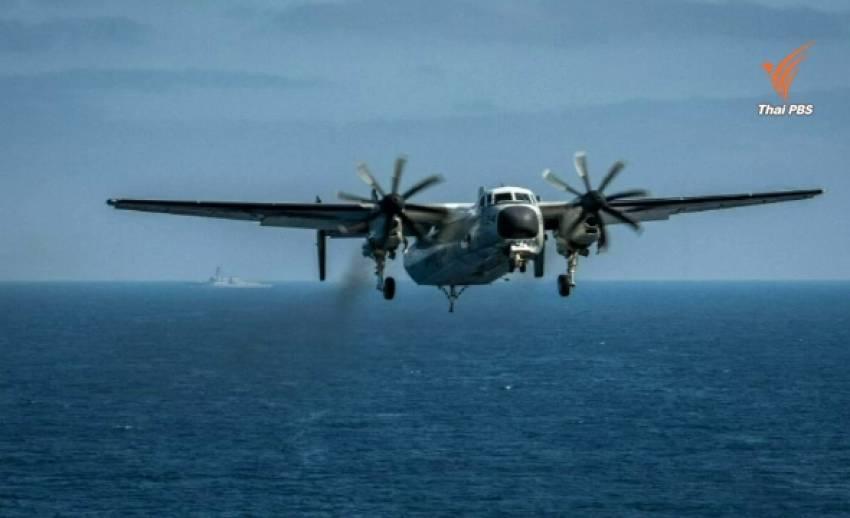 เครื่องบินกองทัพเรือสหรัฐฯ ตกนอกชายฝั่งญี่ปุ่น