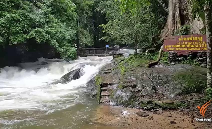 """ปิดการท่องเที่ยว """"น้ำตกป่าละอู"""" หวั่นน้ำป่าไหลหลาก"""