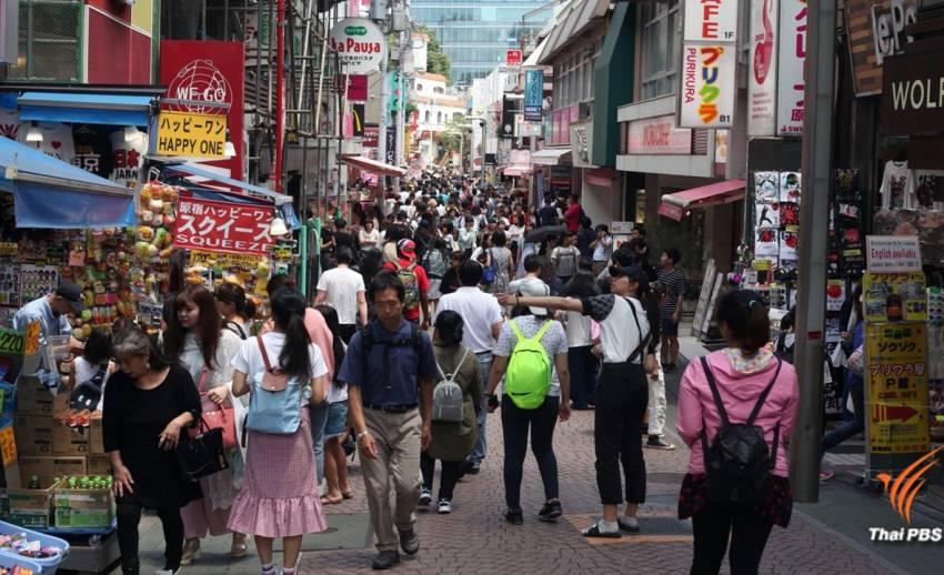 สถานทูตไทยในญี่ปุ่นเตือนคนไทยห้ามลักลอบขนยาเสพติด