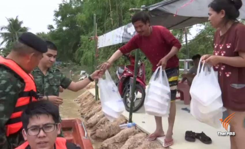 หลายหน่วยงานให้ความช่วยเหลือผู้ประสบอุทกภัย จ.เพชรบุรี