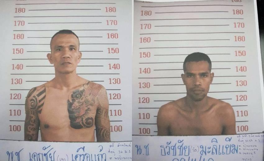 แจ้งเตือน 2 นักโทษชายหนีเรือนจำเพชรบุรี