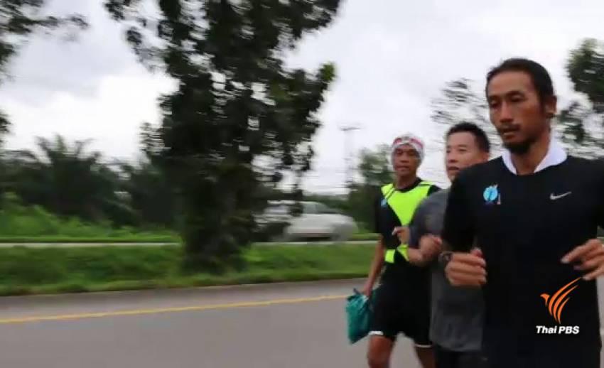 อดีตนักวิ่งการกุศลแนะตูนวิ่ง 50 กม.ต่อวันป้องกันบาดเจ็บ
