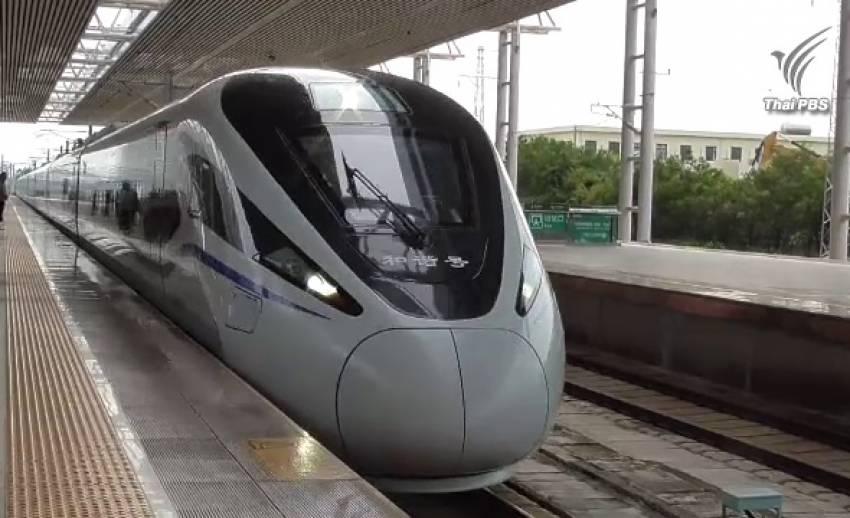 ข้อเสนอแนวทางการพัฒนา หลังลงทุนรถไฟความเร็วสูง