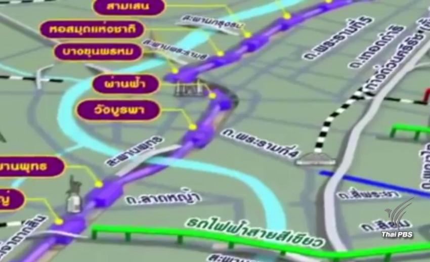 ครม.อนุมัติโครงการรถไฟฟ้าสายสีม่วงส่วนต่อขยายเริ่มสร้าง ก.ย.2561
