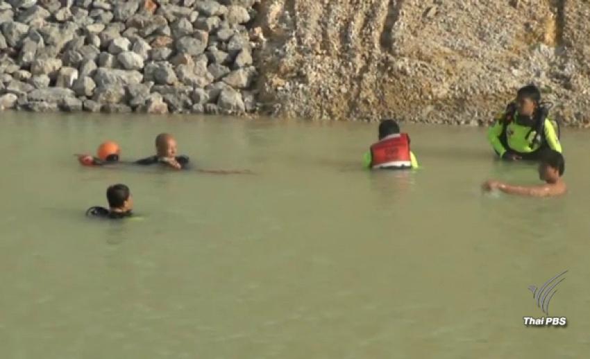 ฮีโร่วัย 19 ปี ช่วยเด็กหญิงจมน้ำ แต่กลับเสียชีวิตจากโคลนดูด
