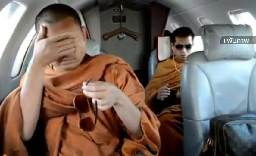 """""""เณรคำ"""" ไม่อุทธรณ์คดี-ดีเอสไอรับตัวกลับถึงไทยพรุ่งนี้"""