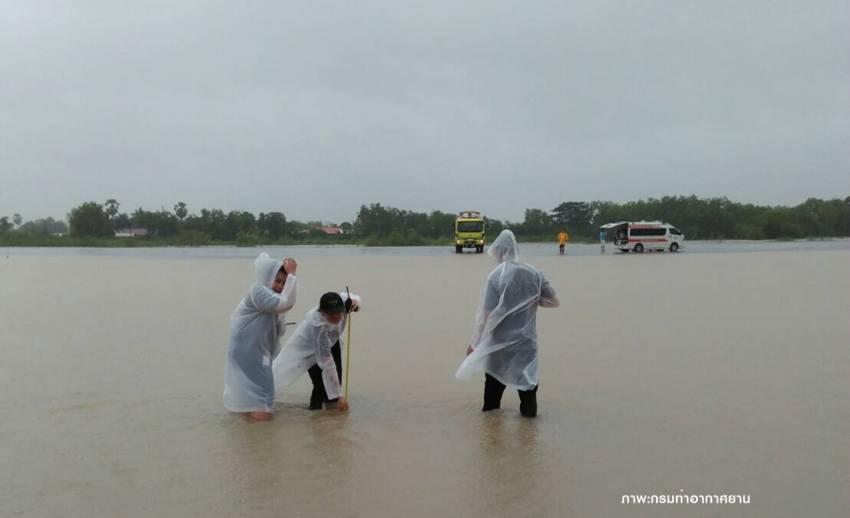 น้ำท่วมขังรันเวย์! ปิดสนามบินสกลนคร 28-29 ก.ค.นี้