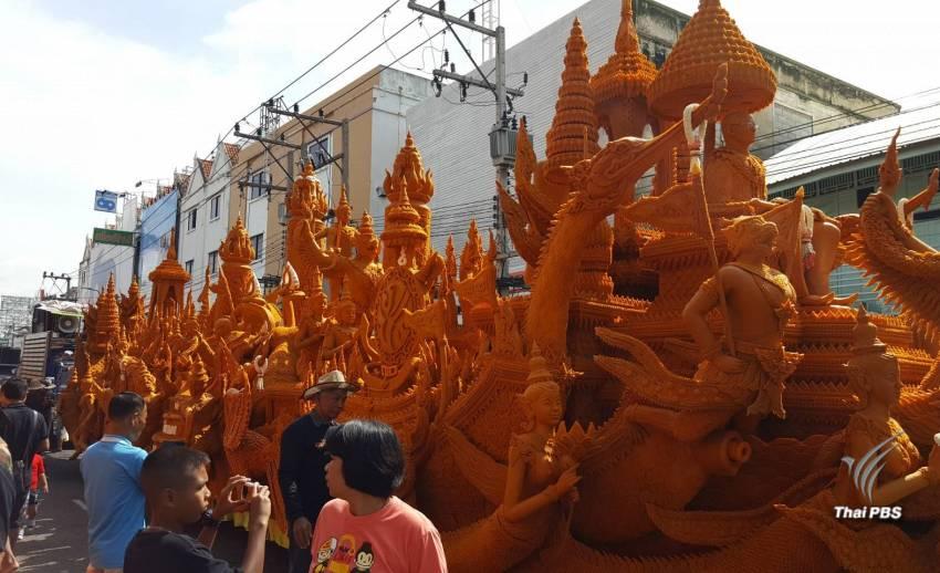 """บรรยากาศทั่วไทยคึกคัก """"ชาวพุทธ"""" ร่วมทำบุญวันเข้าพรรษา"""