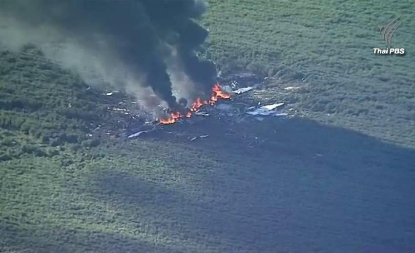 เครื่องบินหน่วยนาวิกฯสหรัฐฯตกในรัฐมิสซิสซิปปี เสียชีวิต 16 คน