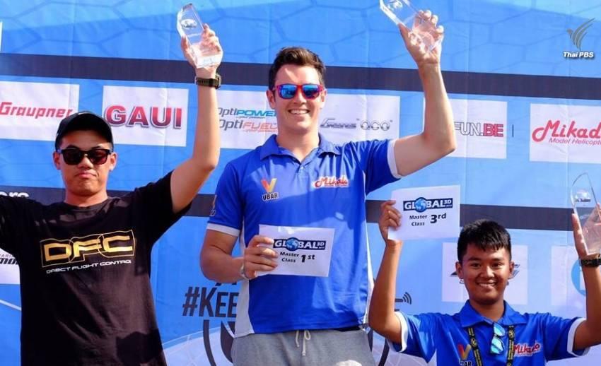 """""""ศักรินทร์ คงคน"""" เด็กไทยวัย 13 ปี คว้าอันดับ 3 ศึกเฮลิคอปเตอร์บังคับชิงแชมป์โลก"""