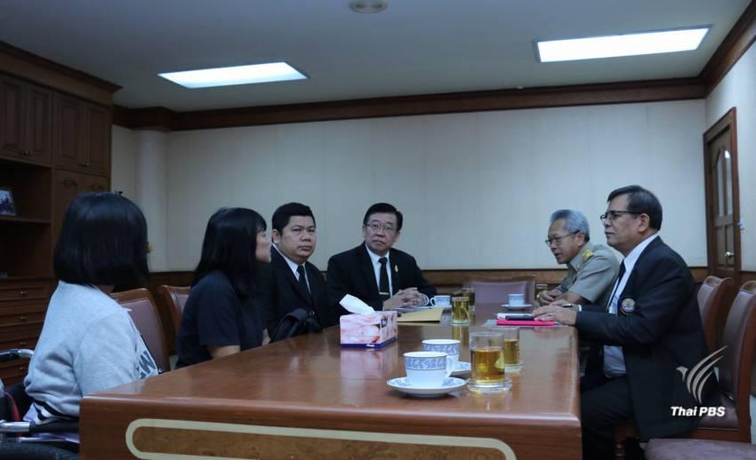 ศาลออกหมายจับทนายโกงเงินเยียวยาเด็กพิการ 5 ล้าน