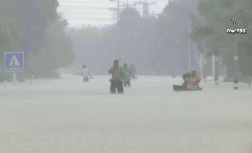 """ทั่วประเทศฝนลด - พายุ """"เนสาท-ไห่ถาง"""" ไม่กระทบไทย"""