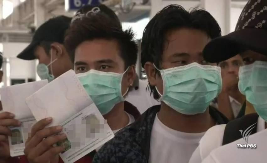 คุมเข้มไข้หวัดใหญ่ H1N1 ชายแดนแม่สอด