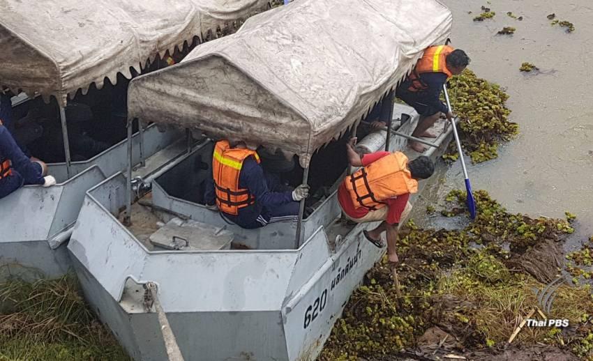 อุบลราชธานี ระดับน้ำยังวิกฤต-เรือผลักดันน้ำเจอเศษวัชพืชติด