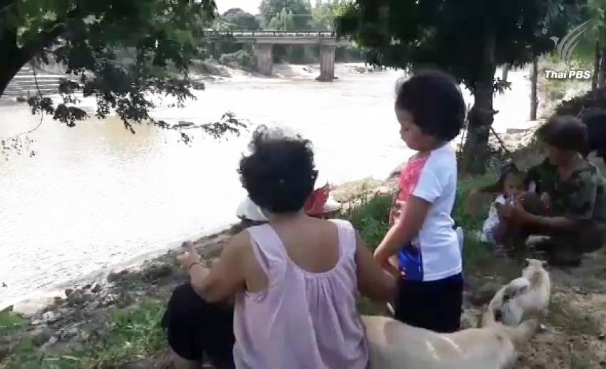 ชาวบ้านท้ายเขื่อนน้ำพุง จ.สกลนคร กังวลระดับน้ำหลังน้ำล้นสปิลเวย์