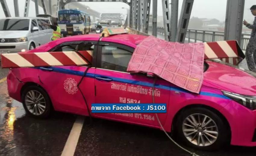 ตร.ออกหมายเรียก จนท.คุมเหล็กกั้นสะพานกรุงเทพ - เดินหน้าตรวจสอบหาสาเหตุ