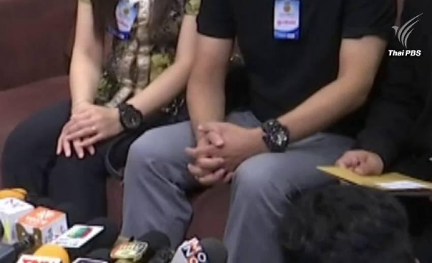 ผู้ต้องหาคดีใช้ปืนยิงวัยรุ่น จ.ชลบุรี ร้องขอความเป็นธรรมรองปลัดกระทรวงยุติธรรม