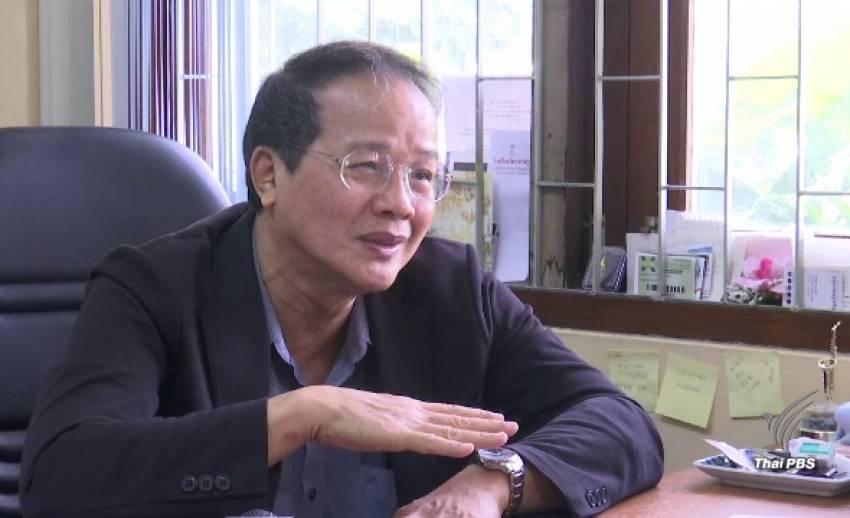 """""""แป๊ะเจี๊ยะ"""" ดัชนีชี้วัดความเหลื่อมล้ำการศึกษาไทย"""