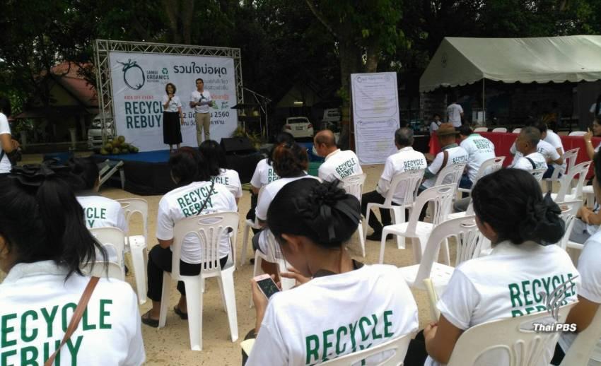ผู้ประกอบการ-ชุมชนเกาะสมุย ร่วมจัดการขยะต้นทาง ตั้งเป้าขยะเปียกเป็นศูนย์