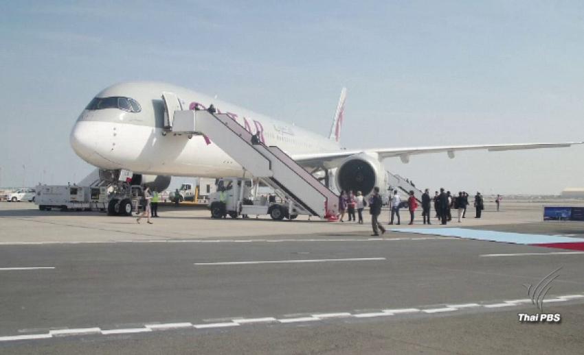 สายการบินไทย-กาตาร์ ยังทำการบินปกติ
