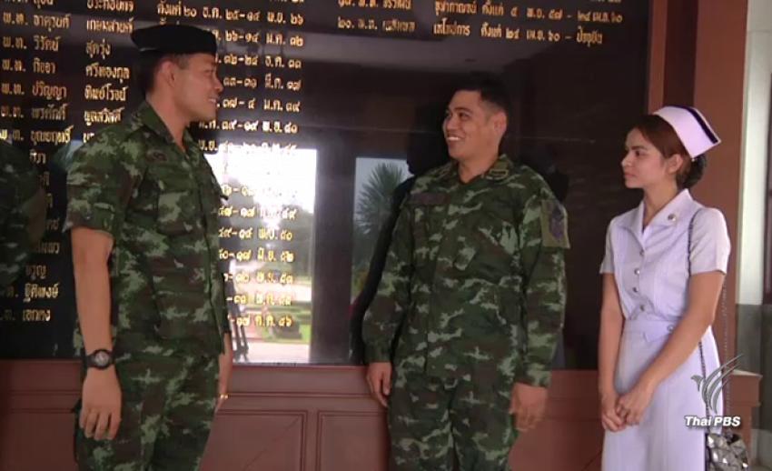 โซเชียล ชื่นชมทหาร-พยาบาล ช่วยชีวิตคนเจ็บ