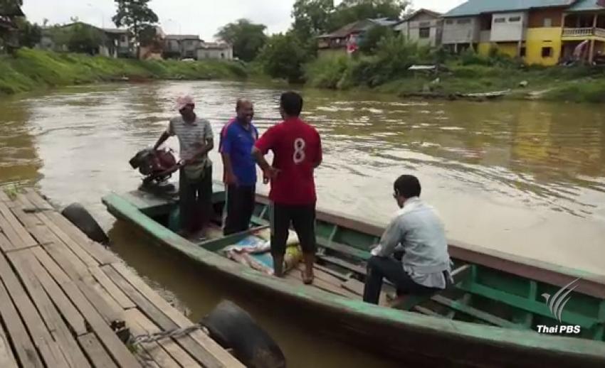 ปิดจุดผ่อนปรนริมแม่น้ำสุไหงโก-ลก กระทบวิถีชีวิตชาวบ้าน