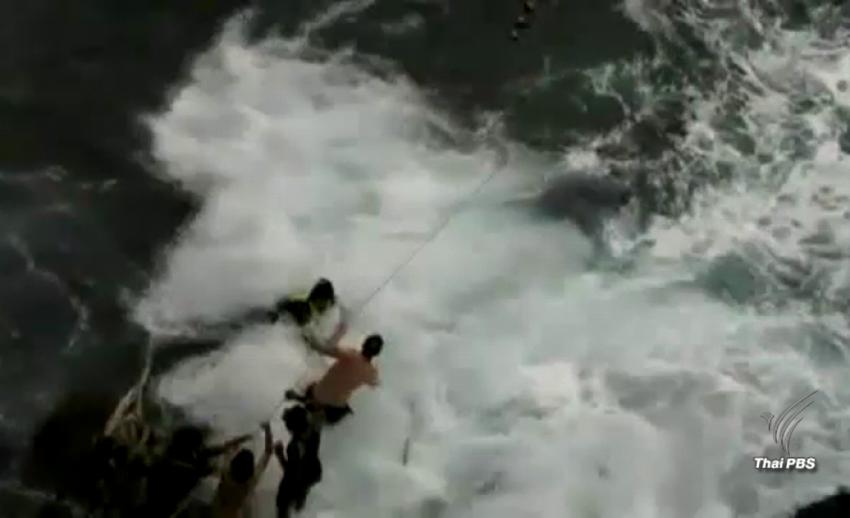 """วินาทีช่วยนักท่องเที่ยวชาวต่างชาติหนีพายุ """"เกาะพีพี"""""""
