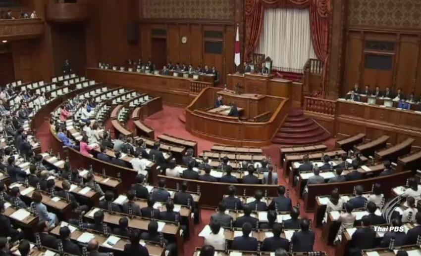 รัฐสภาญี่ปุ่นผ่านกฎหมายให้จักรพรรดิสละราชสมบัติ
