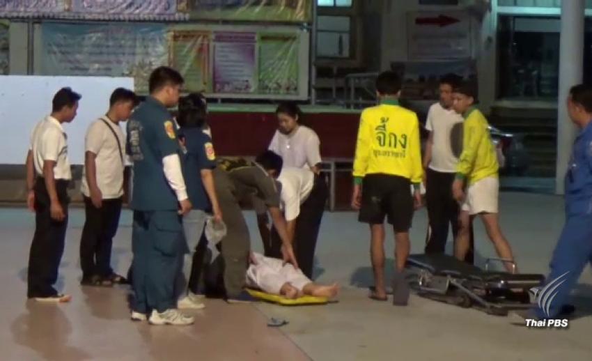 หามนักเรียนกว่า 30 คน ส่ง รพ. หลังมีอาการอุปทานหมู่ระหว่างร่วมกิจกรรม