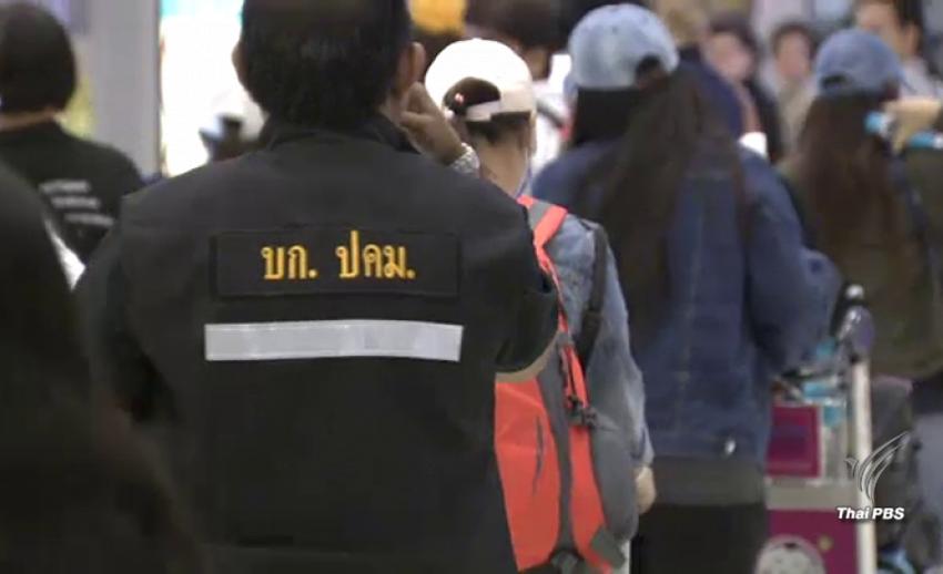 """ช่วย """"พนักงานนวดแผนไทย""""ถูกลอยแพที่จีน 1 ปี"""