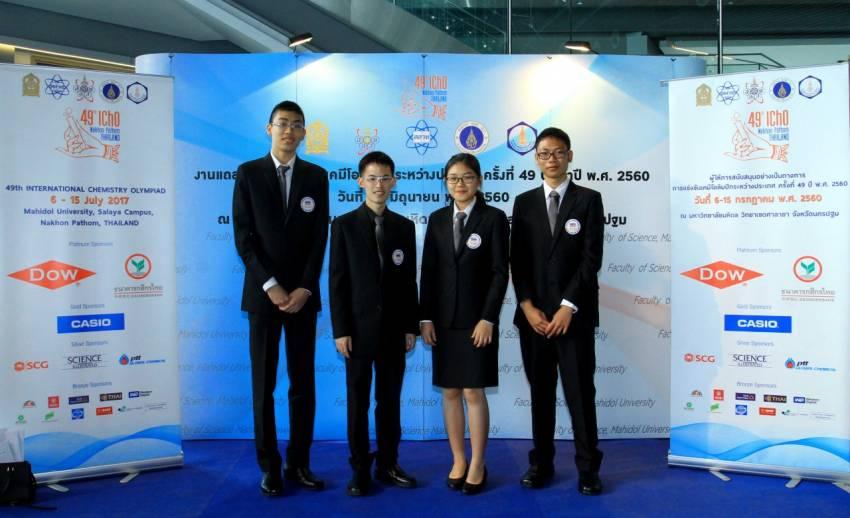 """ไทยพร้อมเป็นเจ้าภาพ จัด """"แข่งขันโอลิมปิกนานาชาติ"""" ครั้งที่ 49  ร่วมส่งใจเชียร์เด็กไทย 6-15 ก.ค."""