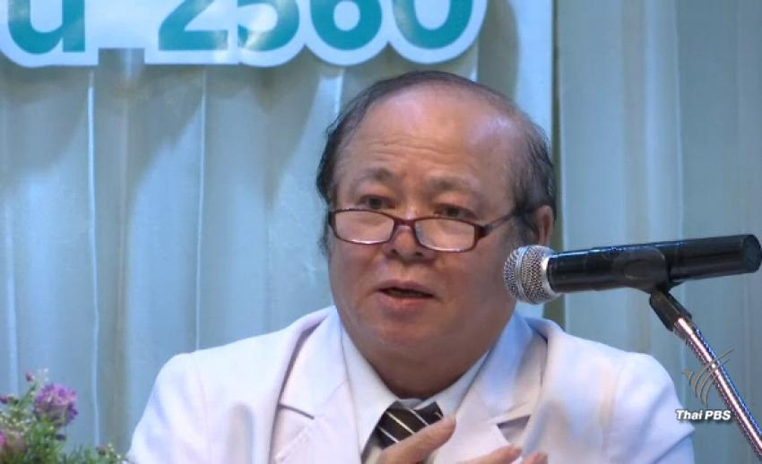 รพ.เอกชน ชี้แจง แพทย์วินิจฉัยพบเซลล์มะเร็ง ไม่ผิดพลาด แนะผ่าตัดไม่ให้ลุกลาม