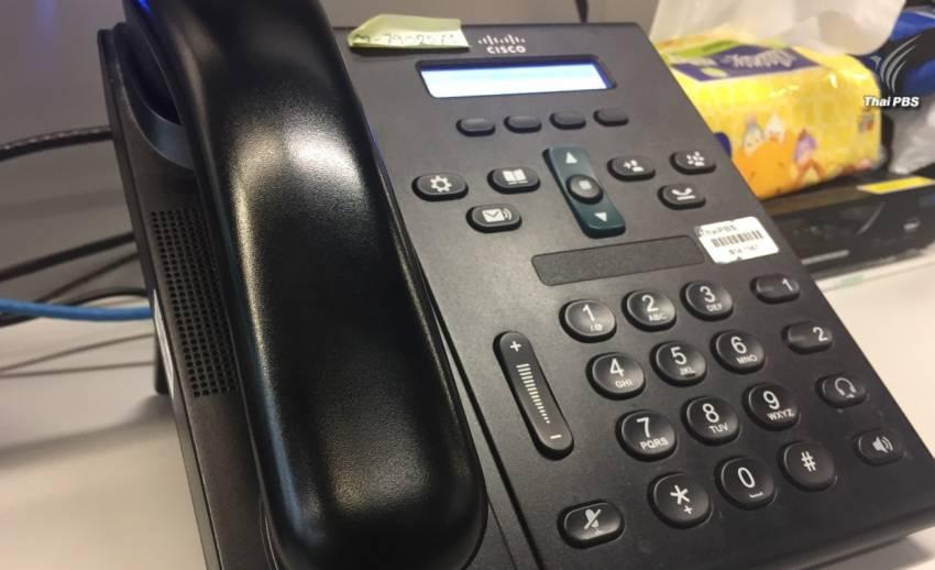 ปรับเพิ่มโทรศัพท์บ้านจาก 9 เป็น 10 หลัก ปี 64
