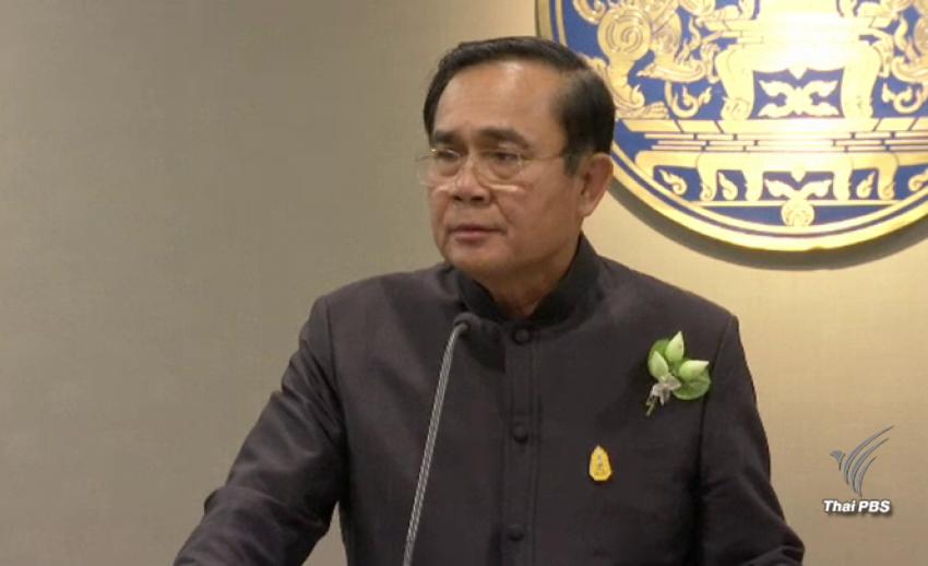 """นายกรัฐมนตรี ไม่กังวลผลจัดอันดับค้ามนุษย์ไทยคงที่""""เทียร์ 2"""""""