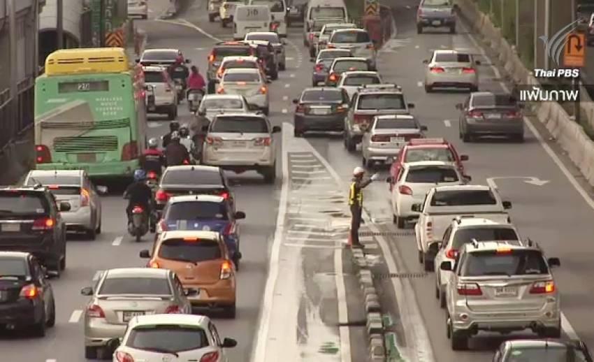 """กทม.ยอดอุบัติเหตุทางถนนสูงสุดในประเทศ เหตุ""""ไม่สวมหมวกนิรภัย-ขับรถเร็ว-เมาแล้วขับ"""""""