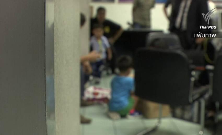 สหวิชาชีพคุ้มครองสวัสดิภาพเด็กลูกครึ่งจีน-ฝรั่งเศส