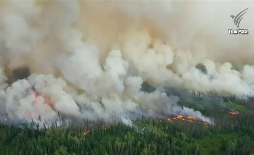 ไฟป่าครั้งประวัติการณ์ในแคนาดา เพลิงผลาญกว่า 3,000 ตร.กม.