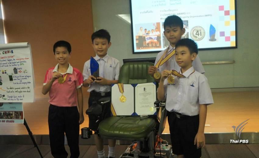 เด็กสาธิตจุฬาฯคว้า 8 รางวัลนวัตกรรมที่เกาหลี