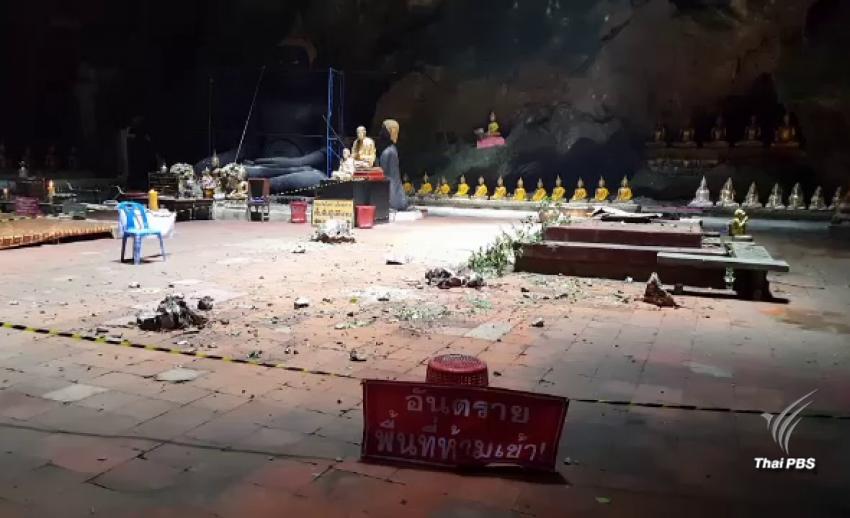 ผู้ว่าฯเพชรบุรี ตรวจถ้ำเขาหลวง หลังหินปากถ้ำหล่นเฉียดหัวนักท่องเที่ยวจีน