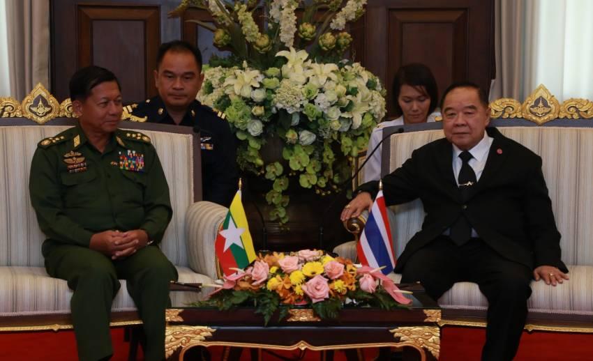 ผบ.ทสส.เมียนมาขอบคุณไทย ร่วมมือแก้ปัญหาชายแดน