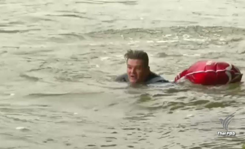 หนุ่มเยอรมันว่ายน้ำไปทำงานหนีรถติด