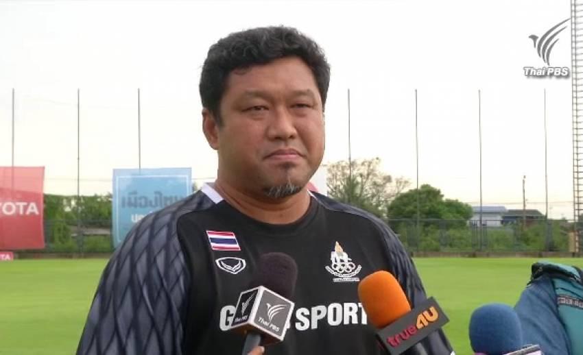 """""""โค้ชโย่ง"""" ยืนยันเป้าหมายฟุตบอลไทยเเชมป์ซีเกมส์"""