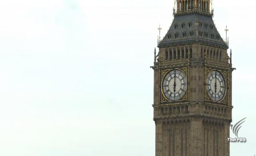 อังกฤษเตรียมปิดซ่อมบำรุงระฆังขนาดใหญ่ของหอนาฬิกาบิ๊ก เบน 4 ปี