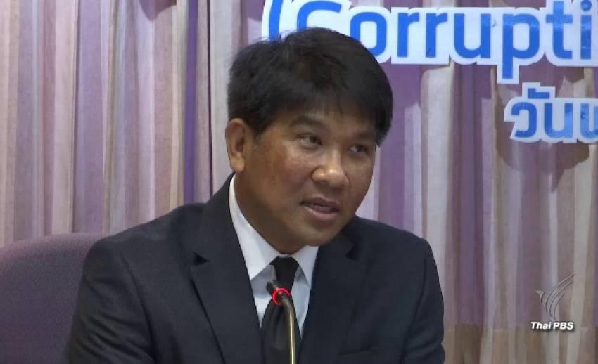ม.หอการค้าไทย หนุนลดหย่อนภาษีกระตุ้นท่องเที่ยว 50,000 ล้านบาท